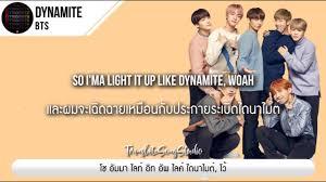 แปลเพลง Dynamite - BTS - YouTube