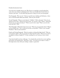 How To Introduce Yourself In A Cover Letter Williamson Ga Us
