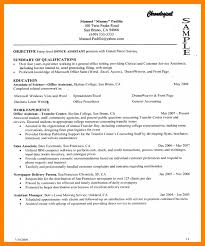 Gallery Of 4 Skill Based Cv Template Janitor Resume Skills Job S Sevte