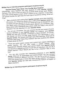 topics for grade Pinterest Persuaive Essay Topics  Narrative Essay Topics High School