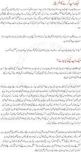 makeup s name list in urdu mugeek vidalondon