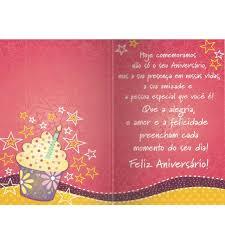 Cartao De Feliz Aniversario Rome Fontanacountryinn Com