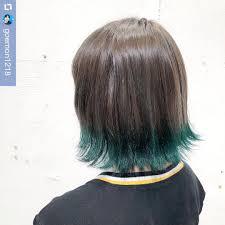 髪緑色2018秋冬流行スタイルメンズレディース色落ちしない