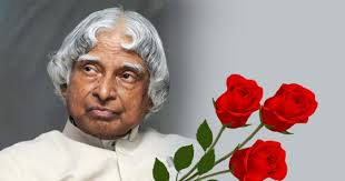 nd dr apj abdul kalam legal essay competition submit by nov  about