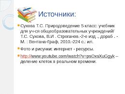 Краевые контрольные работы по математики Работа учитель математики пермь