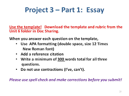 essays for online essays for online