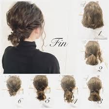 結婚式二次会で使える簡単セルフヘアアレンジのやり方自分でできる