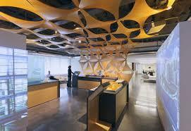 software company office. Autodesk Office Software Company I