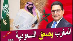 اخبار المغرب اليوم | أول انتقاد علني من المغرب ضد السعودية بعد أشهر من الصمت