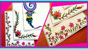 Margenes Para Cuadernos Marcos Para Cuadernos Caratulas Para