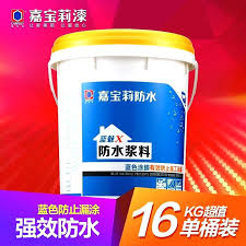 ames blue max get quotations a garbo charm kitchen and bathroom waterproof coating slurry loaded liquid rubber ames blue max74