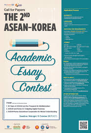 asean korea centre call for papers the nd asean korea academic asean korea relations including asean community vision 2025 asean rok plan of action to implement the joint declaration on strategic partnership for