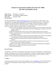 Cover Letter Examples Academic  Police Trainer Cover Letter