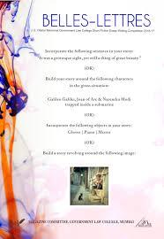 belles lettres j e dastur memorial government law college short final belles brochure 1
