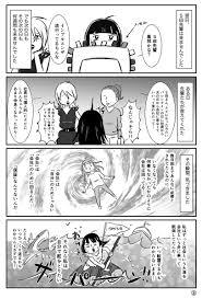 カワグチマサミ At エッセイ漫画8月出版 On Twitter 漫画隙あらば