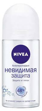 <b>Дезодорант</b>-антиперспирант шариковый <b>Nivea Невидимая</b> ...