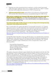 criminal investigator cover letter west valley city irb cover letter sample