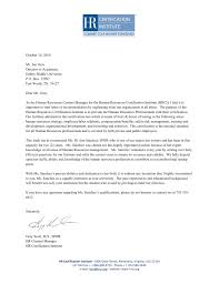 Employment Letter Of Recommendation Sample Letter With Lucy Jordan