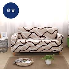 airyclub universal stretch sofa cover