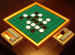 Wooden Othello Board Game Othello Academy The Tsukuda Wooden Luxury Othello Board 10