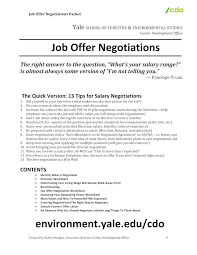 salary negotiations yale school of forestry environmental studies the cdo job offer negotiations packet