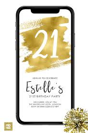 Electronic Birthday Invite Iphone Birthday Invitation Electronic Birthday Invites