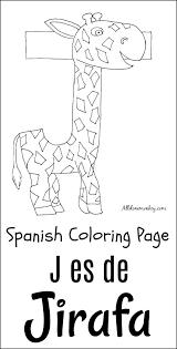 Spanish Coloring Page J Es De