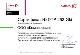 <b>Xerox 006R01659 Тонер</b>-<b>картридж</b> черный Color C60/C70 ...