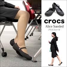 crocs office. Crocs Womens CROCS Alice Suede Office Shoes C