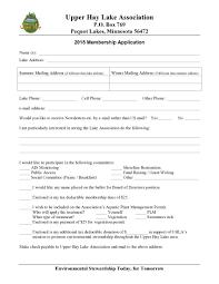 Application For Membership Membership Application Upper Hay Lake Association