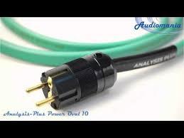 <b>Analysis</b>-<b>Plus</b> Power Oval 10, купить <b>кабель сетевой готовый</b> ...
