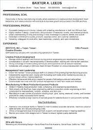 Emt Resume No Experience Resume Layout Com