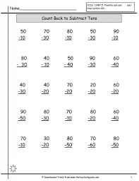 Single Digit Addition Worksheets   Kids Activities furthermore  in addition Worksheets for all   Download and Share Worksheets   Free on additionally  furthermore Single Digit Addition Worksheets as well Addition – Picture   FREE Printable Worksheets – Worksheetfun besides  in addition  likewise 52 best Addition Worksheets images on Pinterest   Addition furthermore Worksheets for all   Download and Share Worksheets   Free on as well Worksheets for all   Download and Share Worksheets   Free on. on single digit math worksheet kindergarten