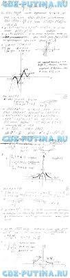ГДЗ по алгебре класс контрольные работы Александрова 3