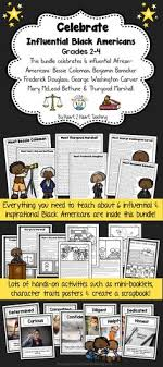 celebrate black history month with characters traits 5th grade