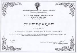 Bunch Ideas Of Certificate Of Participation Wording Samples With