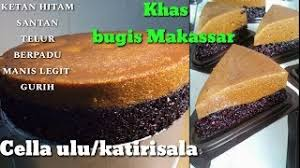 Cara membuat bolu ketan hitam atau cake ketan item tentu saja sangat mudah dan praktis. Resep Katrisala Beras Ketan Hitam Khas Bugis Makassar Invidious