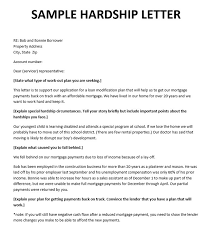 hardship sample letter 11 amazing hardship letter free template example