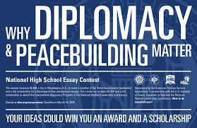 essaycontestpostcard png 2018 essay topic and guidelines