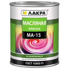 «<b>краска масляная ЛАКРА</b> /МА-15/ зеленый 1,9кг ...