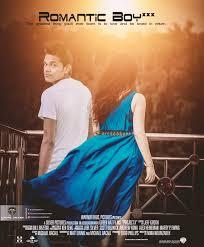 Film Poster Design Online Photoshop Movie Poster Design Tutorial By Khadimul Creation