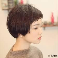 モテ髪診断やり方タイプ別おすすめヘアでモテ度up Hair