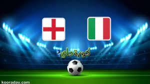 نتيجة مباراة إيطاليا وإنجلترا اليوم في نهائي يورو 2020