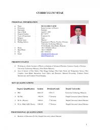 Personal Information In Resume