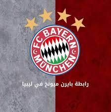 Bavarian Libyan رابطة مشجعين بايرن ميونخ في ليبيا - المنشورات