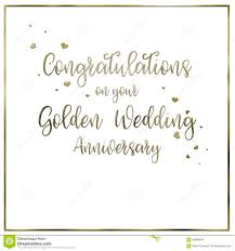 simple, golden wedding anniversary card stock illustration image Congratulations Your Wedding Anniversary anniversary border card confetti congratulations congratulations your wedding anniversary quotes