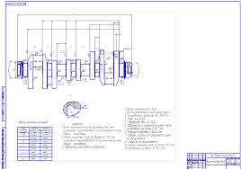 курсовой проект Спроектировать участок по ремонту двигателей и  курсовой проект Спроектировать участок по ремонту двигателей и разработать технологический процесс и восстановления коленчатого вала