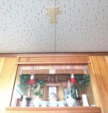 神棚の雲の貼り方は神棚の上を神聖な空間にしよう農業