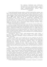Брест литовское соглашение реферат по истории скачать бесплатно  Это только предварительный просмотр