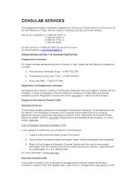 Sample Invitation Letter For Us Visa Resume And Cover Letter